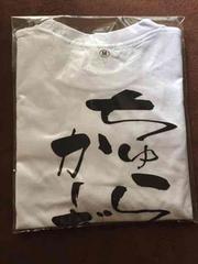 沖縄Tシャツ ちゅらかーぎー