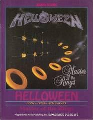 バンドスコア HELLOWEEN/MASTER OF THE RINGS 楽譜 切手払いOK