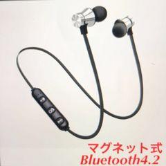 Bluetoothワイヤレスイヤホン マグネット式シルバー