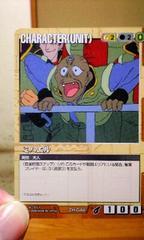 ガンダムウォー【CH-G44・ミハエル】