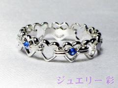 可愛い♪ハートスクロールリング/ブルー(サファイア) 11号 送料無料