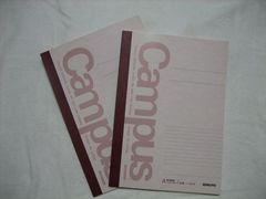 KOKUYO Campus ノート A4 A罫 40枚 7mm×35行 2冊