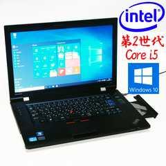 動作保証 15.6液晶 2世Core i5 Win10 無線 DVD ThinkPad L520