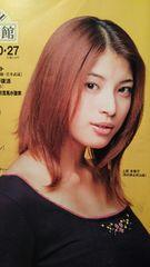 上原多香子【YOMIURIテレビ館】2000年216号(1)