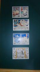 相撲絵【未使用記念切手】二連4種