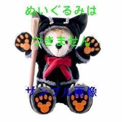 完売 ディズニーTDS ダッフィー コレクション ぬいぐるみ用 コスチューム 黒猫 第3位