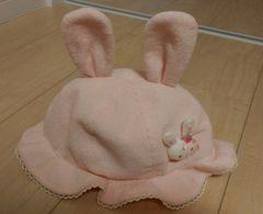 ★メゾピアノ★帽子★ベビー★女の子★美品★出産準備★ウサギ★