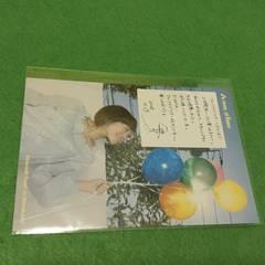 4 川嶋あい ポストカード 1枚 ファンクラブツアー 2008.4.19
