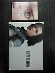 DVD映画ファイナルファンタジーパンフレット付き