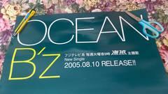 B'z「OCEAN」のポスター