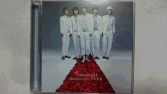 ☆東方神起☆Beautiful you/千年恋歌(CD+DVD)♪