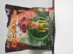 こびとづかんフィギュア ベニキコビト十六茶Asahi新品