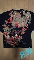 セール 新品 [ 旅狸 ] 龍神 に 武者 ポンズ 長袖 Tシャツ スカジャン 好きも