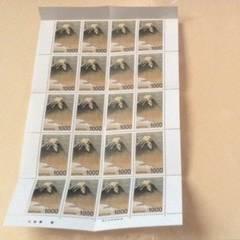 送料無料●1000円切手×20枚=額面2万円分