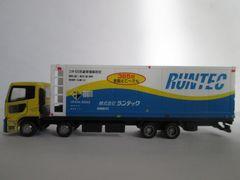 ザ・トラックコレクション第7弾 ランテック31ftコンテナ車