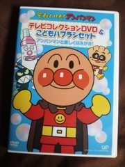 DVDそれいけアンパンマン アンパンマンと楽しくはみがき!
