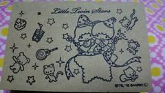 未使用 ぬりえすたんぷ/スタンプ LittleTwinStars/キキララ ¥918