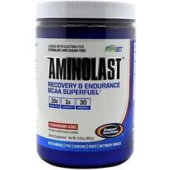 筋肉増強を劇的にサポート!強力BCAAギャスパリアミノラスト!プロテインサプリメント