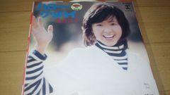 廃盤EPレコード!讃岐裕子「ハロー・グッバイ」(1977年発売)☆
