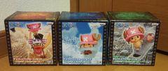 ワンピース デスクトップシアターフィギュア vol.1 全3種セット
