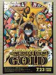 映画『ONE PIECE FILM GOLD』チラシ10枚�A ワンピース