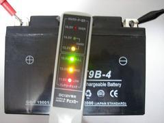 ◎マジェスティC SG03J バッテリー新品9B-4
