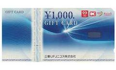 三菱UFJニコス ギフトカード 商品券 1000円券