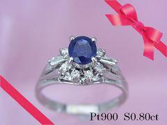 【鑑別書付】Pt 0.80ct サファイヤ ダイヤモンドリング 12.5号 A89★dot