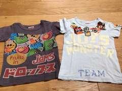 格安!おしゃれ!JAM  Tシャツ110 2点