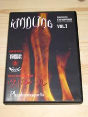 KINDLING ヴィドール/Phantasmagoria/いろは/マルサ 他【DVD】
