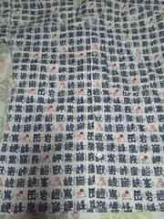 ☆新柄白×山へん漢字&赤富士和柄ダボシャツ2L