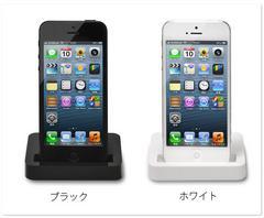 ☆iPhone SE スタンド型充電器 ドック スタンド