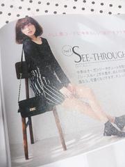 WEGO☆ストライプコクーンスカート☆BROWNY