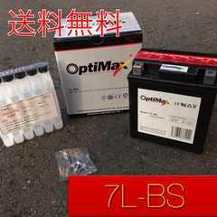 7L-BS バイクバッテリー OPTIMAX (オプティマックス) 液別