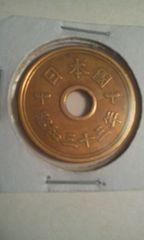 現行硬貨5円黄銅貨 (楷書体)昭和33年 1枚/お買い得品準特年64