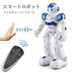 スマートラジコンロボット 子供のおもちゃ ホワイト