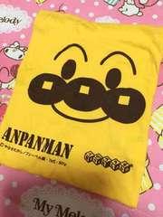 アンパンマンのきんちゃく袋♪コップ袋
