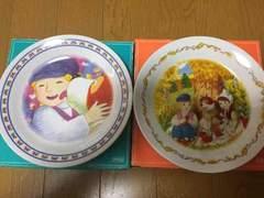 非売品☆フランダースの犬のお皿2枚セットで♪☆新品