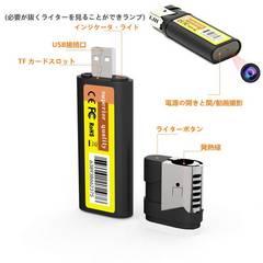 1080P 高画質 超小型カメラ ビデオカメラ ライター型