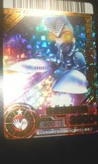 大怪獣バトルRR/SRバルタン星人
