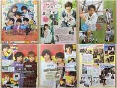 中川大志 D-BOYS Dステ★POTATO 2015年/5月号 切り抜き 6P