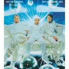 初回限定DVD付2枚組 KICK THE CAN CREW「ベストアルバム2001-2003」
