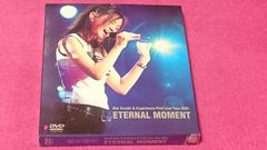 倉木麻衣&Experience First Live Tour2001 ETERNAL MOMENT DVD