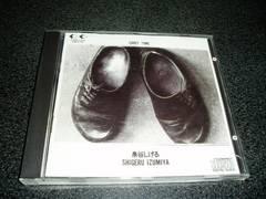 CD「泉谷しげる/EARLY TIME OF SIGERU IZUMIYA」アーリータイム