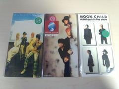 MOON CHILD CDSシングルセット3枚セット☆