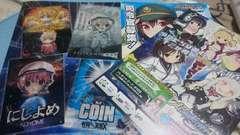 新品!@超銀河級ゲームプラットフォームにじよめとりっく☆あ〜すシリアルコード