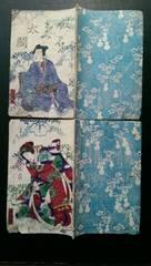 和書【可奈讀太閤記】上下巻2冊 歌川芳虎画