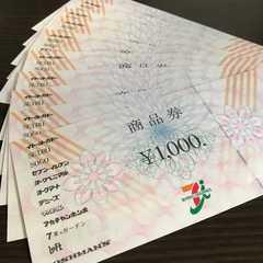 セブン&アイ 商品券 10000円分 1000円×10枚 ポイント消化