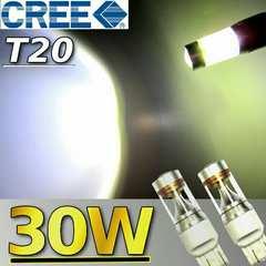 T20 LED CREE 6連 30W 2個 バックランプ ウインカー 爆光