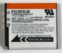 富士フィルム, バッテリー, NP-50A, 純正, 中古